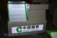 西藏林芝展示柜煙柜柜