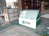 西藏昌都便利店玻璃烟柜图片