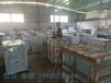 河南洛陽發貨木質環保煙柜貨架圖片
