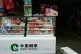 福建三明玻璃柜厂家卷烟柜台生产厂家
