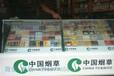 广西桂林厂家烟柜?#35745;?#22823;全