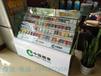 重慶高新區發貨超市展示柜賣煙柜臺圖片大全