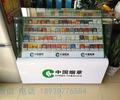 山东济宁超市便利店烟柜货架