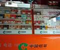 山东济宁展示柜烟柜效果图