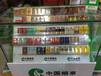 陕西延安超市售烟柜台