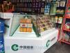內蒙古錫林郭勒盟供貨玻璃柜廠家超市煙柜酒柜圖片大全