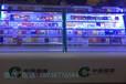 辽宁葫芦岛展示柜超市烟柜尺寸