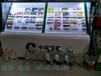辽宁葫芦岛烟柜展示柜烟柜图片