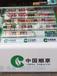西藏阿里供货木质环保展示烟柜陈列图片