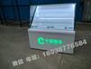 北京大兴木质环保展示超市烟柜图片大全展柜直销