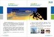 株洲PVC地板清洗PVC地板湖南PVC地板價格_湖南PVC地板供應商