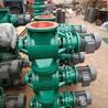 厂家生产各种型号卸料器关风机除尘器卸灰阀出灰机