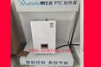 博仕达大功率电采暖炉生产厂家价格优惠