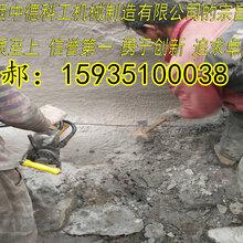 钢筋混凝土快速拆除破石机潮州清远劈石效率高图片
