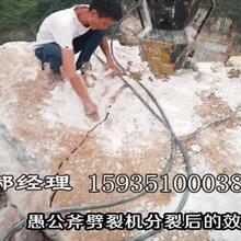 花岗岩开采不能放炮机载式劈石机福建宁德制造商图片