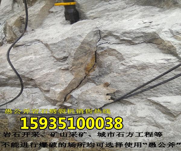 采石场开采炮机打不动用液压破石机大安临江》配套设备生产