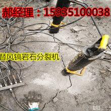花岗岩开采不能放炮机载式劈石机郓城江苏性价比例图片