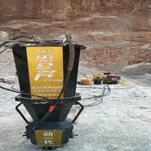 黑龙江漠河矿山开采不能放炮石头太硬怎么办购买地址图片
