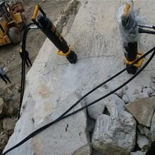 邢台县矿山开采不能放炮石头太硬怎么办调试视频图片