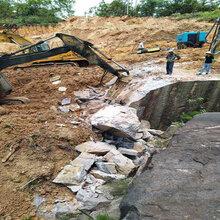 山西忻州静态爆破开石头机械代替放炮破碎石头劈裂机生产视频图片