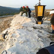 贵州宁夏钩机打不动岩石用劈裂机德国品质图片