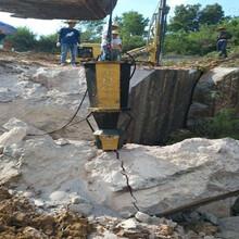 湖南怀化修路遇到硬石头炮锤打不动怎么办生产厂家图片