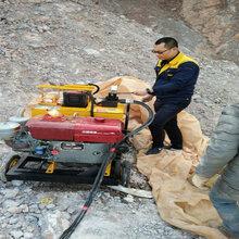挖地基管道坑破硬石頭劈裂機云南四川每日報價圖片