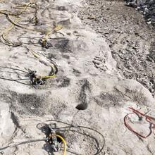 黑龙江双鸭山土石方开挖破除硬石头石头胀裂机大快人心图片