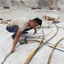 甘肃青海不用爆破如何开山劈裂机厂家批发图片