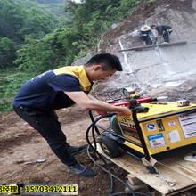 迪庆有机器什么能取代炸药破石头-当天发货图片