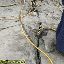 秦皇岛市有什么设备取代炸药爆破石头呢-注意事项图片