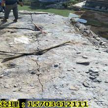 青岛市大型岩石矿山劈裂机-可靠吗图片
