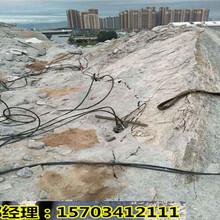 菏泽市采石场不能爆破用什么机器代替-质量好不好图片
