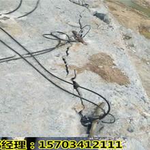 淮安市大型矿山开采不能爆破怎么办-一套多少钱图片