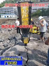 福州市開山破石頭用什么機器效果好-多少錢一臺圖片