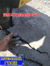 金華市石頭太硬挖機打不動有沒有什么好辦法-當場調試圖片