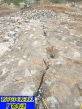 璧山居民區附近不讓使用放炮爆破怎么破碎硬石頭-一天產量圖片