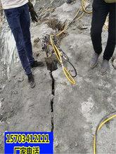 新余矿山开采岩石钩机打不动用劈裂棒一使用技巧图片