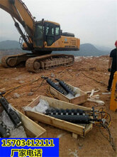 龙岩市矿山开采不用工人全自动液压开山机一低价出售图片