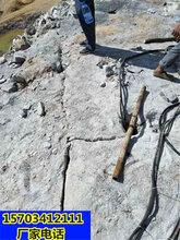 孝感采石场开采大型液压劈裂机破石器一注意事项图片