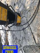 茂名市岩石开采炮锤效率太慢用劈裂棒一货到付款图片
