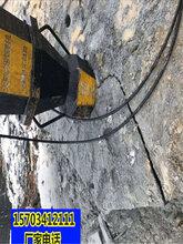 醴陵隧道岩石破拆小型分石机打石头设备一终身服务图片