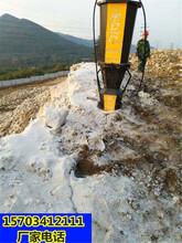 兴安盟矿山开采快速破硬石头的机械一优质服务图片