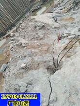 來賓市礦山開采巖石太硬液壓劈石機一終身服務圖片