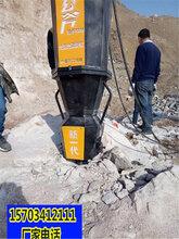 合肥市礦山開采快速破硬石頭的機械一采礦效率圖片