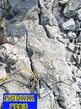 白银液压胀裂石头开采设备一批发价图片