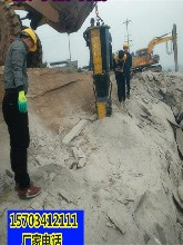 郴州市矿山开采劈裂器不让放炮开采石头机器一生产厂家图片