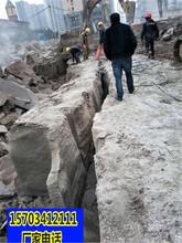 南平市土石方工程遇到巖石挖不到動怎么辦一新聞報道圖片