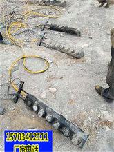 遂寧巖石開挖不能用靜爆用什么設備一無噪音圖片