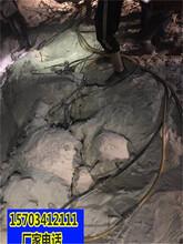 周口市青石开采不能爆破岩石劈裂棒一售后www.long801.vip图片